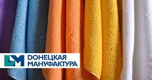 <b>Полотенца</b> | Донецкая Мануфактура - Анапa