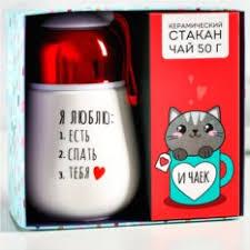Подарочные <b>наборы</b> для женщин | Подарки.ру: женские ...