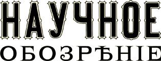 ОБ ЭКСПРЕСС-МЕТОДЕ И ПЕРЕНОСНОМ ...