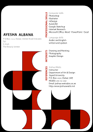 cv copy ayesha albana interior designer cv cv 2 copy