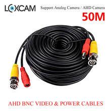 Кабель BNC 50 м, <b>кабель питания для подключения</b> и ...