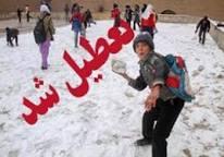نتیجه تصویری برای تعطیلی مدارس اهواز 2/12/94