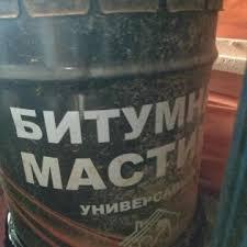 <b>Жидкая</b> кровля <b>мастика Nip Ponace</b> – купить, цена 6 500 руб ...