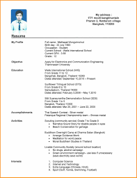 resume sample for high school students itemplated resume sample for high school students n resume template for first job resume format pdf best sample resume for n jobs jpg