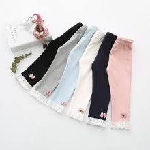 Pants_Free shipping on <b>Pants</b> in <b>Boys</b>' <b>Baby</b> Clothing, Mother & <b>Kids</b> ...