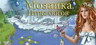 Mosaic: <b>Game of</b> Gods - Soundtrack в Steam