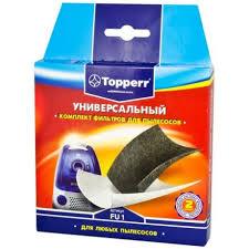 Комплект универсальных <b>фильтров Topperr</b> 1122 <b>FU</b> 1 ...