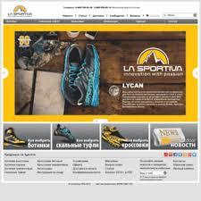 <b>lasportiva</b>.ru at WI. <b>La Sportiva</b>: Высотные, горные ботинки ...