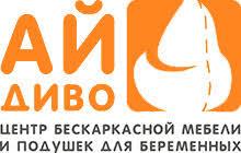 Купить бескаркасную мебель в Новосибирске оптом и в розницу