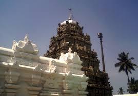 Gauri Matha Temple