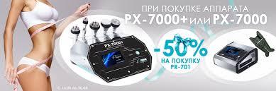 Косметологическое оборудование и аппараты для салона ...