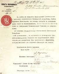 <b>Дудка беларуская</b> Мацея Бурачка. (<b>Францішак Багушэвіч</b> ...