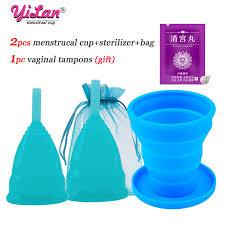 <b>2pcs Menstrual Cup</b> Medical Grade Silicone Copa Menstrual de ...