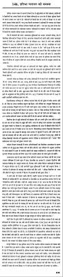 short essay on the problem of brain drain in hindi