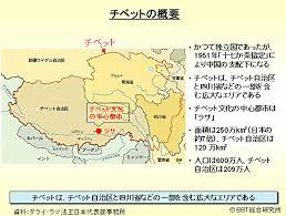 「チベット」の画像検索結果