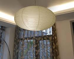 """TopAAA <b>16</b>"""" White Round Paper lantern, Pendant Lamp Shade ..."""