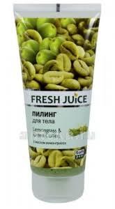 Fresh juice <b>пилинг для тела</b> лемонграсс и зеленый кофе 200мл ...
