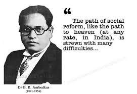 Dr B. R. Ambedkar Quotes