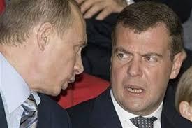 США отказались принимать российскую делегацию по Сирии во главе с Медведевым - Цензор.НЕТ 209