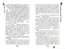 "Книга: ""<b>Гладиатор</b> забытых созвездий"" - <b>Дмитрий Емец</b>. Купить ..."