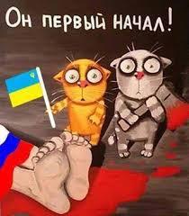 Порошенко: Украинская армия была вынуждена открыть огонь в Донецком аэропорту - Цензор.НЕТ 155