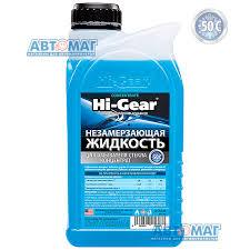 HG5648 - купить <b>Незамерзающая жидкость Hi-Gear</b> (до –50C ...