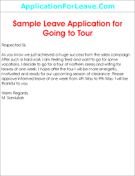 leave application for tour png leave application for tour