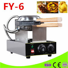 Hong Kong <b>QQ</b> Eggettes Waffle Maker 1500W Electric Waffle ...