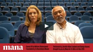 shakespeare s sonnet performed in english and te reo m ori on vimeo