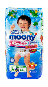 <b>Подгузники</b>-<b>трусики moony</b>