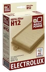 <b>Magic Power HEPA</b>-<b>фильтр MP</b>-<b>H12EL1</b> — купить по выгодной ...