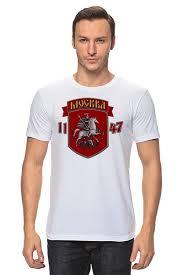 <b>Футболка классическая Москва</b> #1009359 от gopotol по цене 890 ...