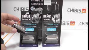 <b>Сетки</b> Braun 32S / 32B - отличия и совместимость - YouTube