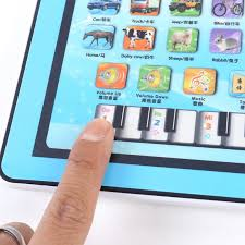 Tablet Toy Early Education Machine <b>Touch Screen Parent Child</b> ...