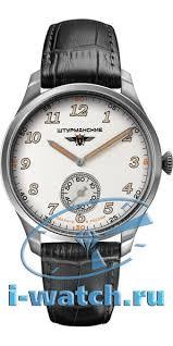 <b>Штурманские VD78</b>/<b>6811426</b> купить в магазине i-Watch.Ru по ...