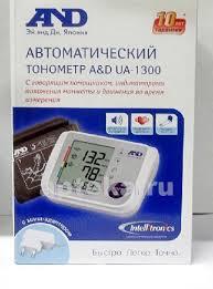 <b>Тонометр ua-1300</b> автомат с адаптером говорящий - цена 4864 ...