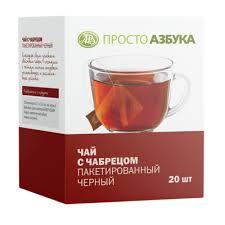 Заказать <b>Чай травяной</b> «Ромашка» пакетированный, «Просто ...