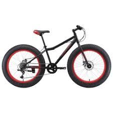 <b>Велосипеды Black One</b> — купить на Яндекс.Маркете