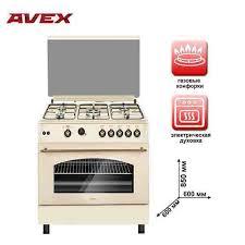 <b>Газовая плита</b> с газовой духовкой <b>AVEX FG</b> 903 YR, купить по ...