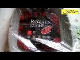 Обзор <b>ГРИЛЬ</b> сковороды <b>28 см</b> из магазина Магнит. ROYAL ...