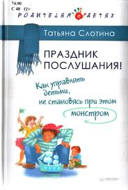 Новые книги издательства «<b>Питер</b>