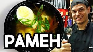 Суп <b>Рамен</b>. Самый простой рецепт для дома. - YouTube