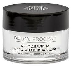 Markell Professional DETOX PROGRAM <b>Крем для лица</b> ...