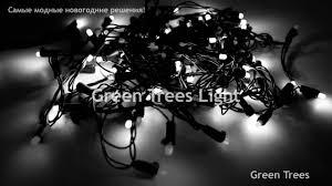 Green Trees <b>Light</b> - <b>гирлянда</b>, цвет: холодный-белый с ...