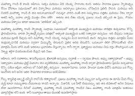 mahatma gandhi jayanthi essay biography in english hindi telugu    mahatma gandhi jayanthi essay biography in english hindi telugu for students teachers