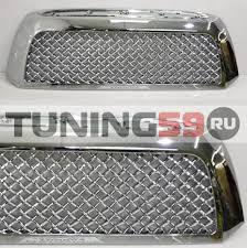 <b>Решетка радиатора</b> Bentley <b>style</b> chrome для Toyota Tundra 2006 ...