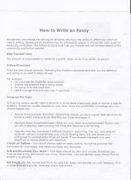 management information systems essay dissertation on aslyum college essay in past or present tense memory techniques informative speech