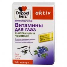 Доппельгерц <b>актив Витамины</b> для глаз Лютеин/черника капсулы ...