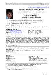 experience resume samples template experience resume samples
