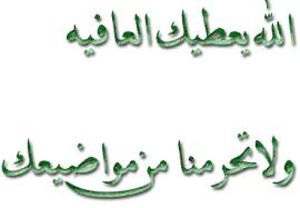 رد: برنامج روح | الغضب | الشيخ سعد العتيق